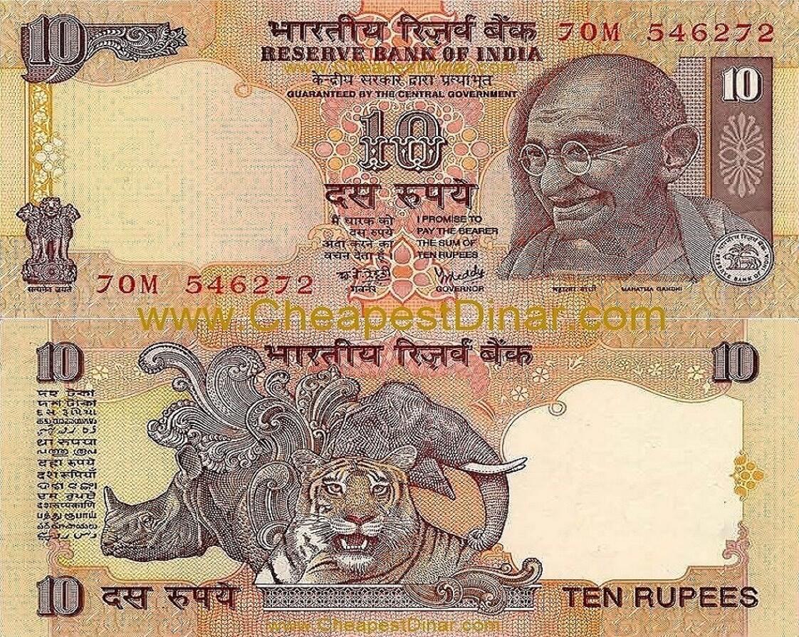 10 India Ru Inr X 1