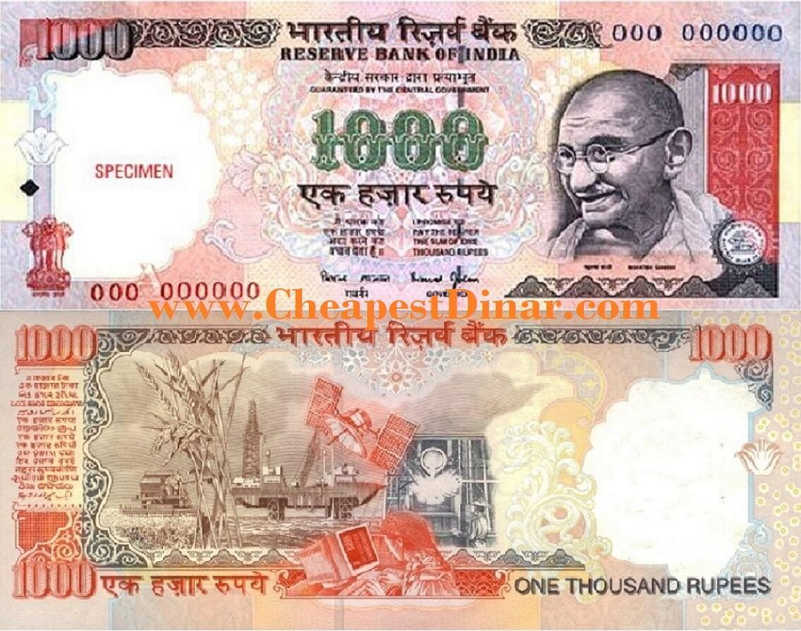 1 000 India Ru 1000 Inr X
