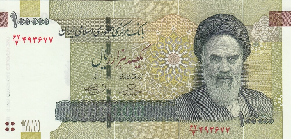 100 000 Iranian Rial