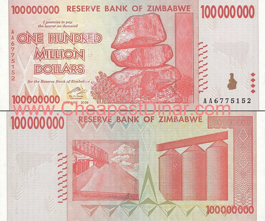 100 Million Zimbabwe Dollars - 1x 100M