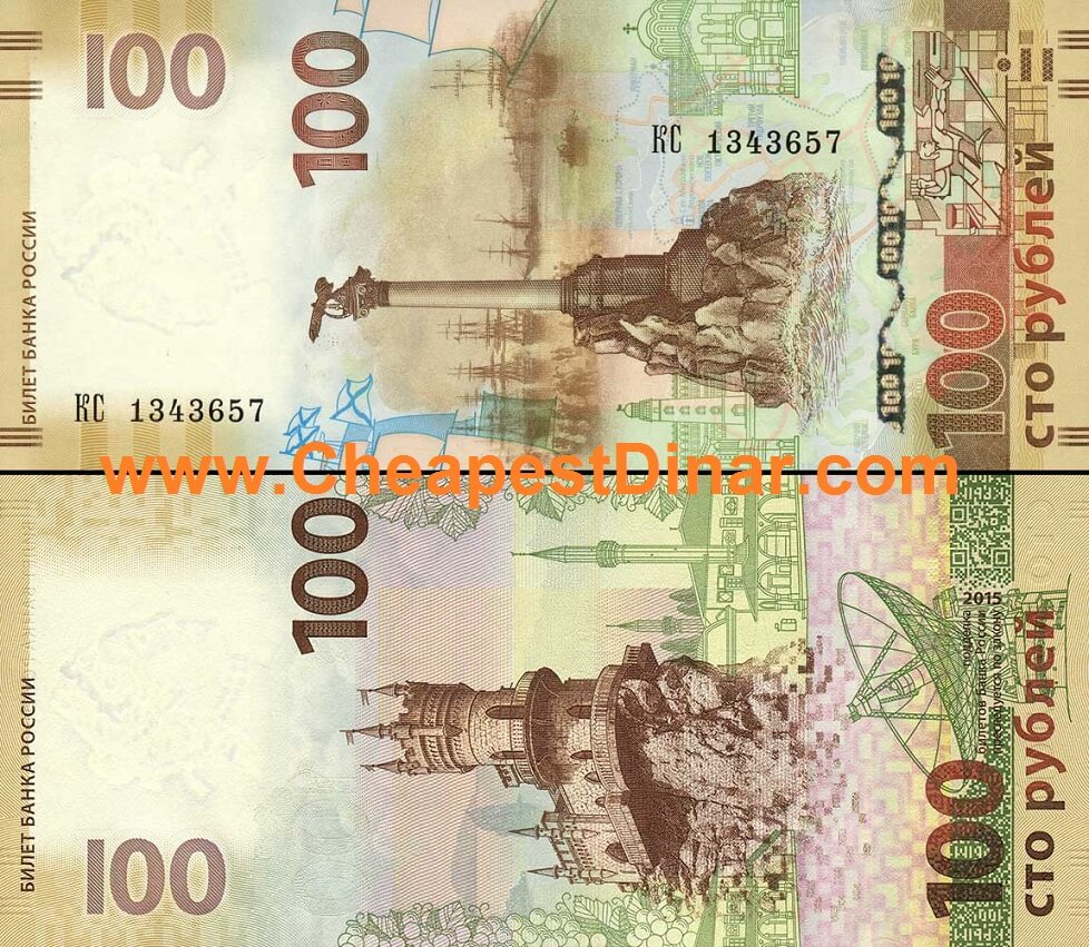 100 Russian Ruble Notes - 100 RUB - UNCirculated