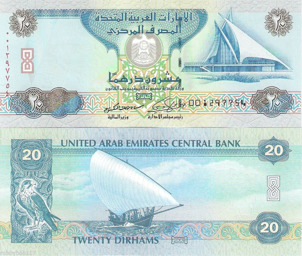 20 Emirates Dirham - UNCirculated