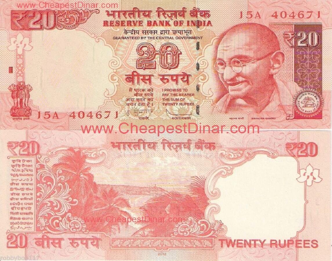 100 India Ru 20 Inr X 5