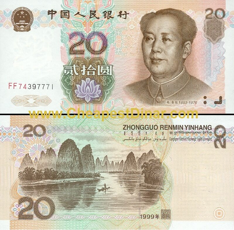 20 Chinese Yuan - UNCirculated
