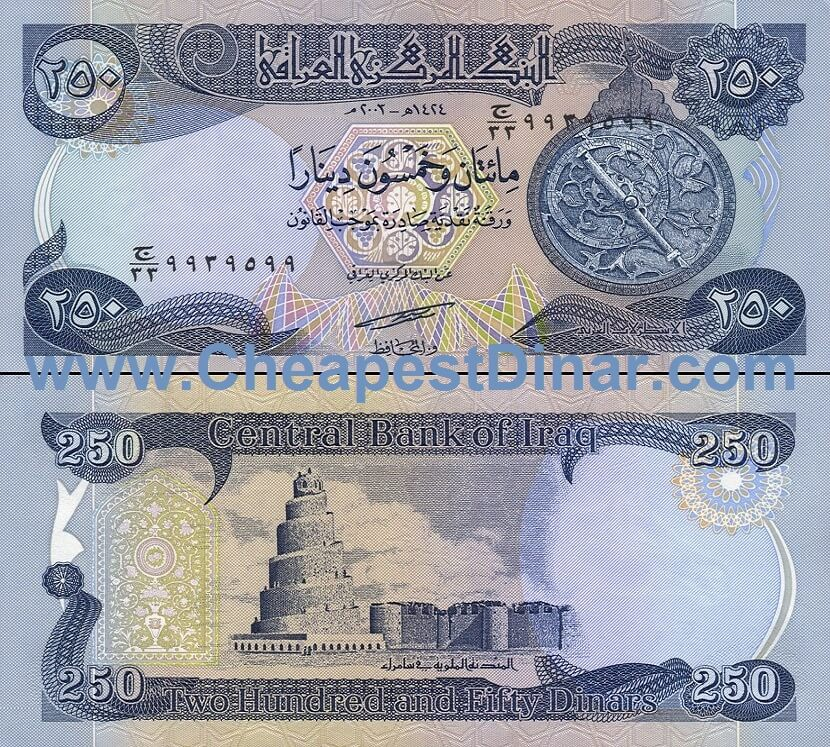 250 Iraqi Dinar Notes Circulated