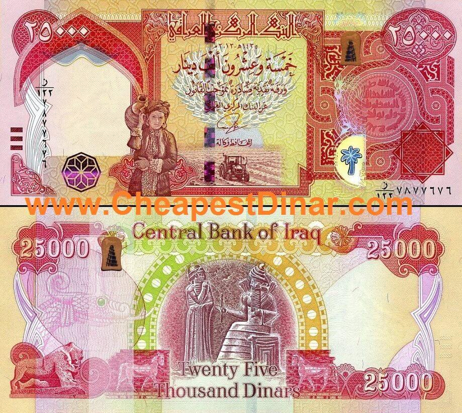 25 000 Iraqi Dinar Notes New Security
