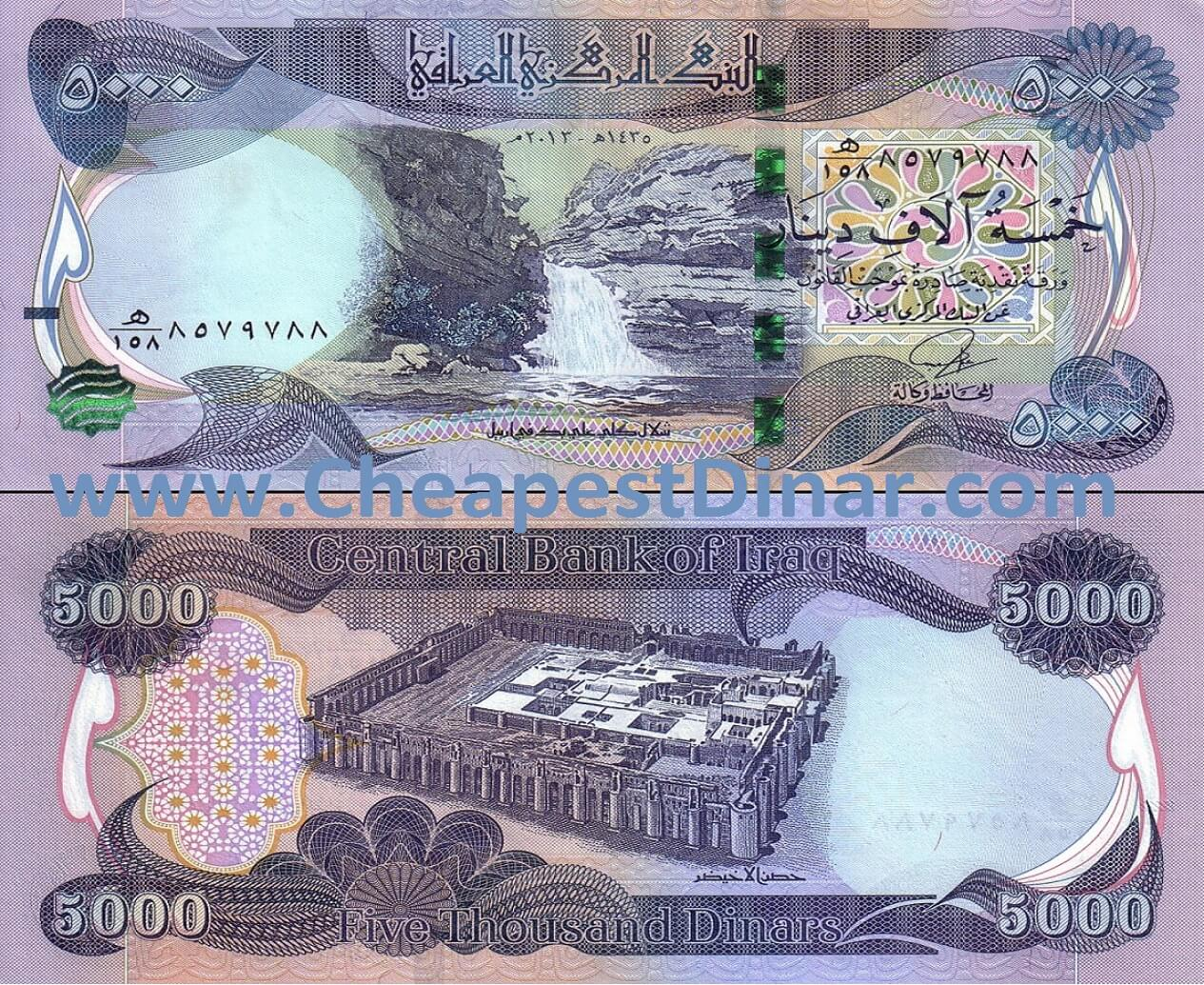 5,000 Iraqi Dinar Notes - UNCirculated