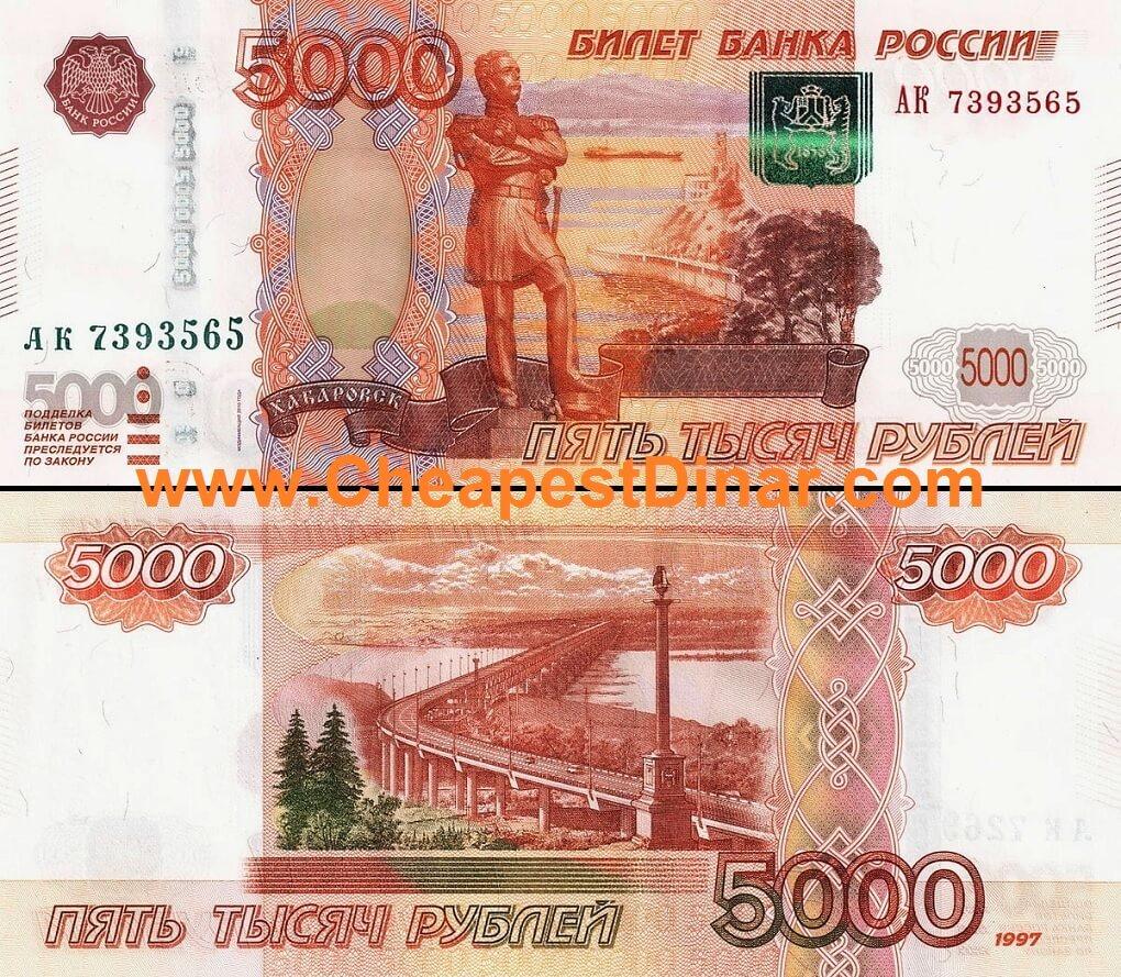 5,000 Russian Ruble - 5,000 RUB - UNCirculated