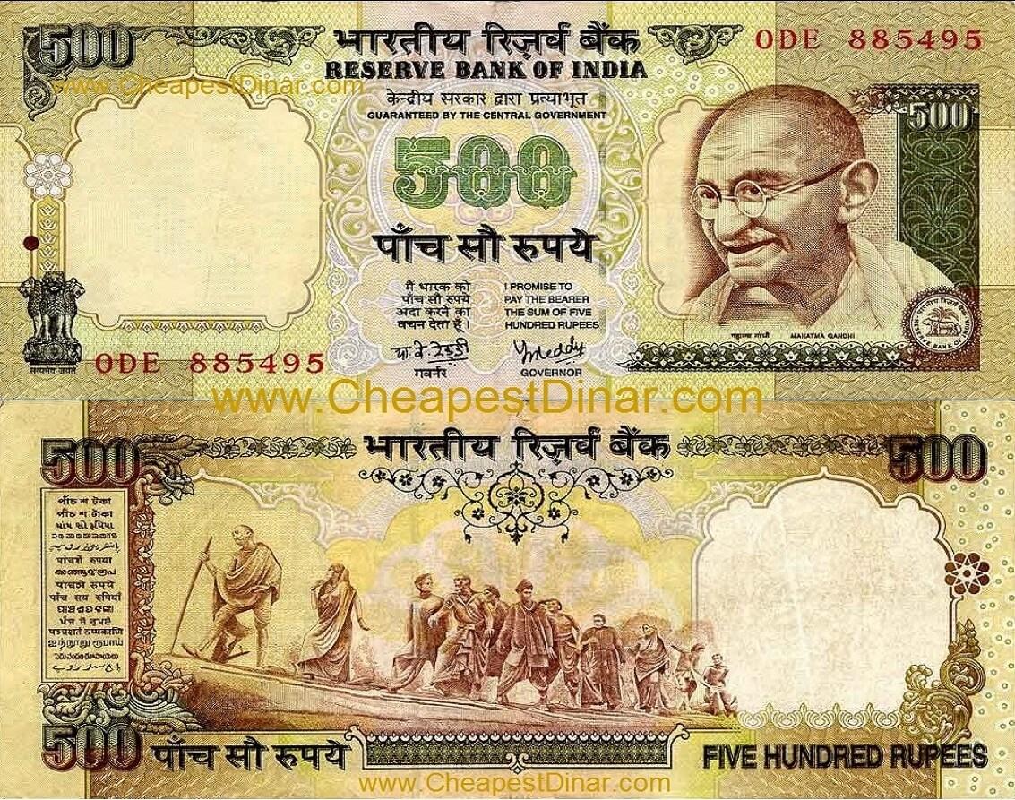 1 000 India Ru 500 Inr X 2