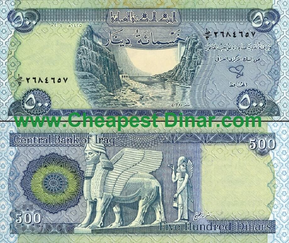 500 Iraqi Dinar Notes Uncirculated