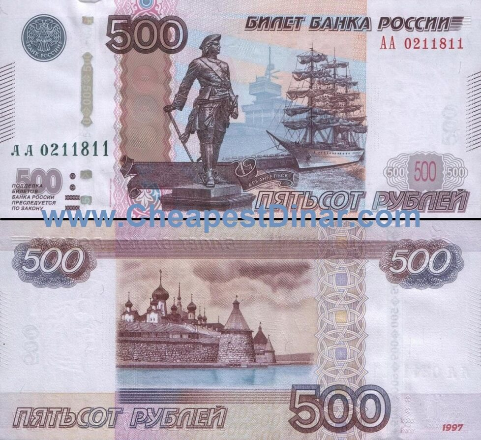 500 Russian Ruble Notes - 500 RUB - UNCirculated