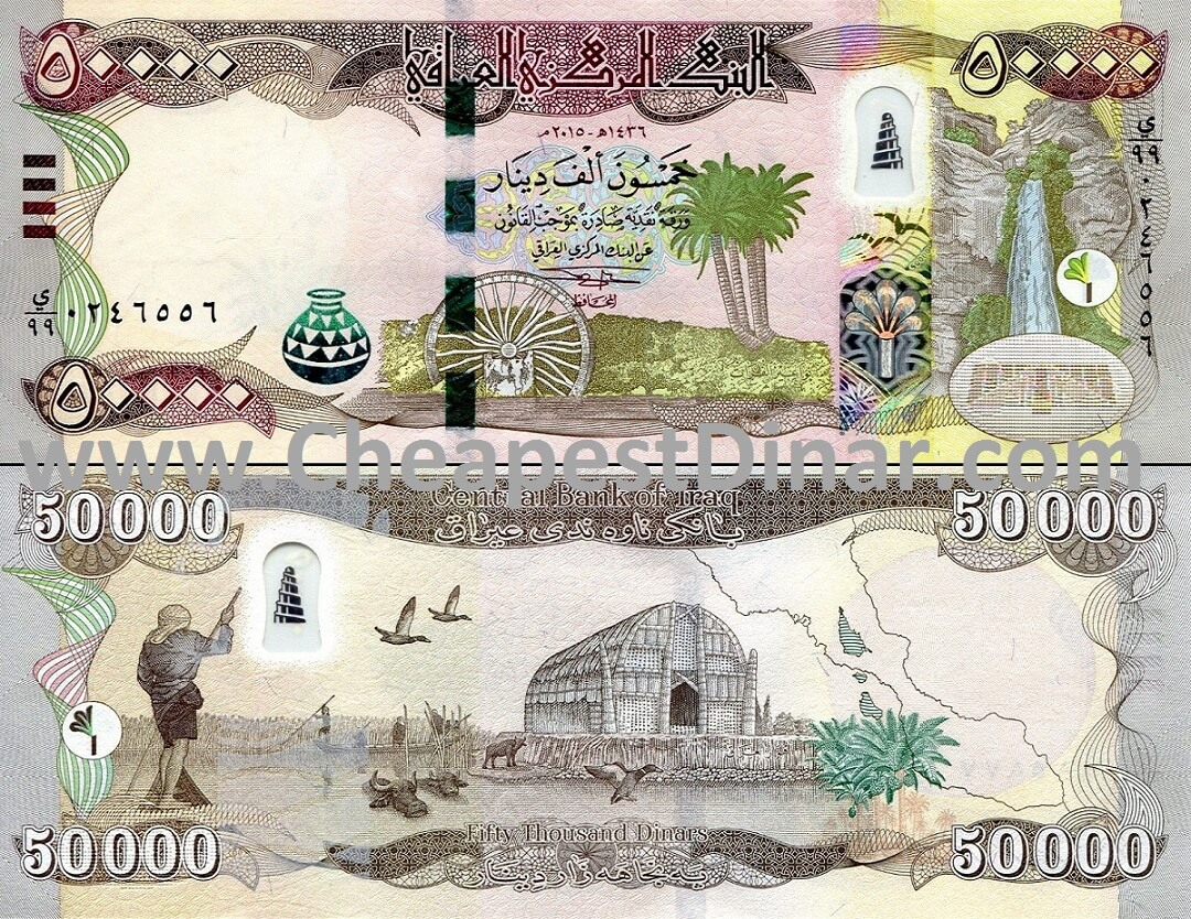 50 000 Iraqi Dinar Notes Circulated