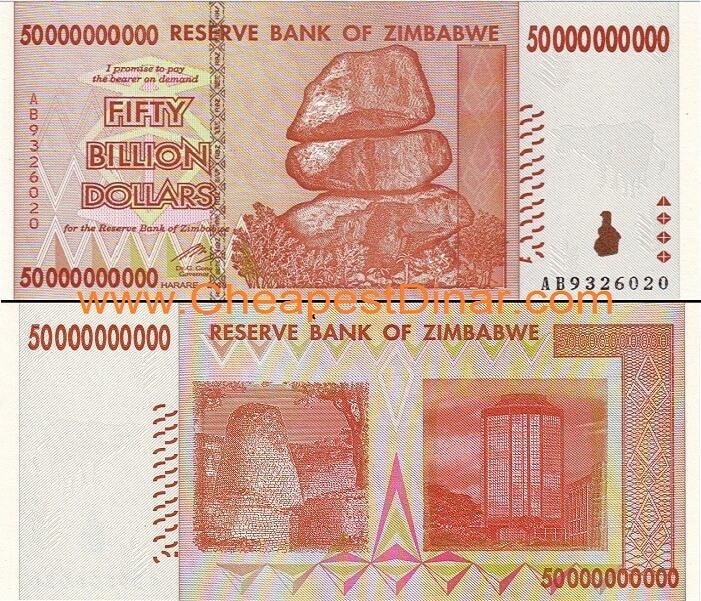 50 Billion Zimbabwe Dollars Uncirculated