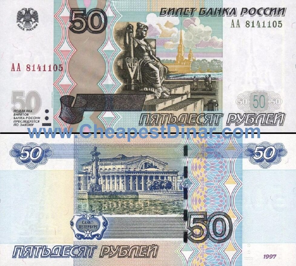 50 Russian Ruble Notes - 50 RUB - UNCirculated