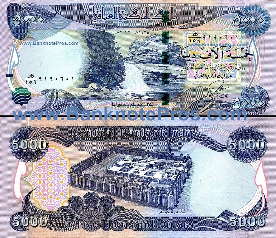 5x 50,000 50000 Vietnam Dong Banknotes UNC Currency ¼ Million VND Uncirculated