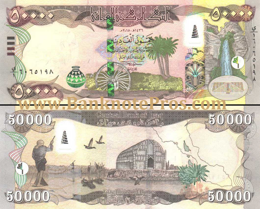 50,000 Iraqi Dinar - UNCiculated