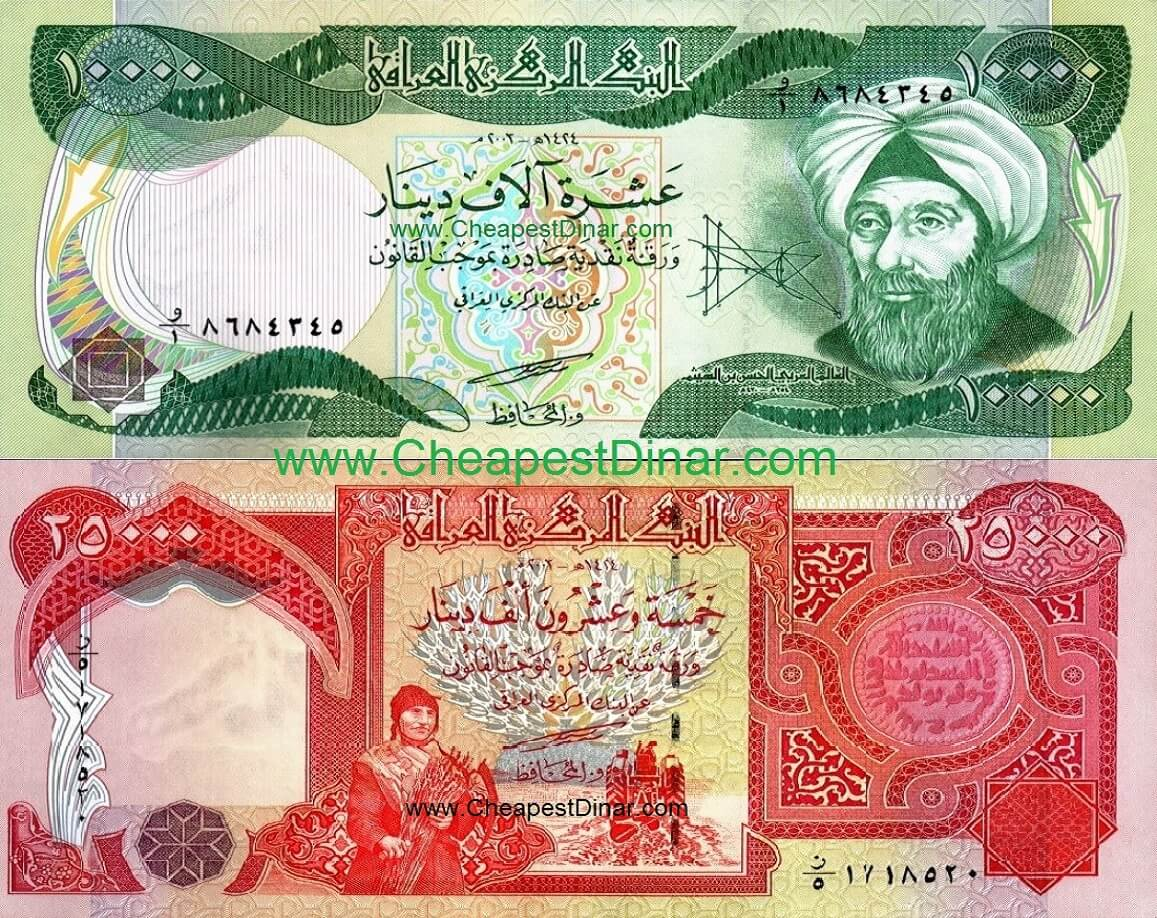 30 Day / 50 Million Iraqi Dinar