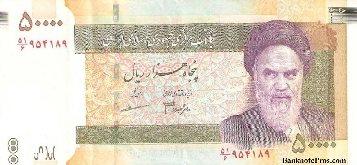 Iranian Rial Est Dinar Iraqi Zimbabwe Dollar Here Americas Trusted Foreign Currency Dealer