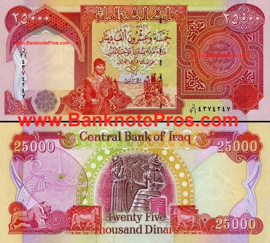 25,000 Iraqi Dinar - UNCirculated