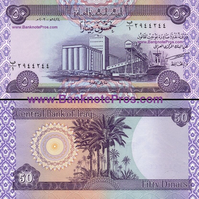 50 Iraqi Dinar - UNCirculated