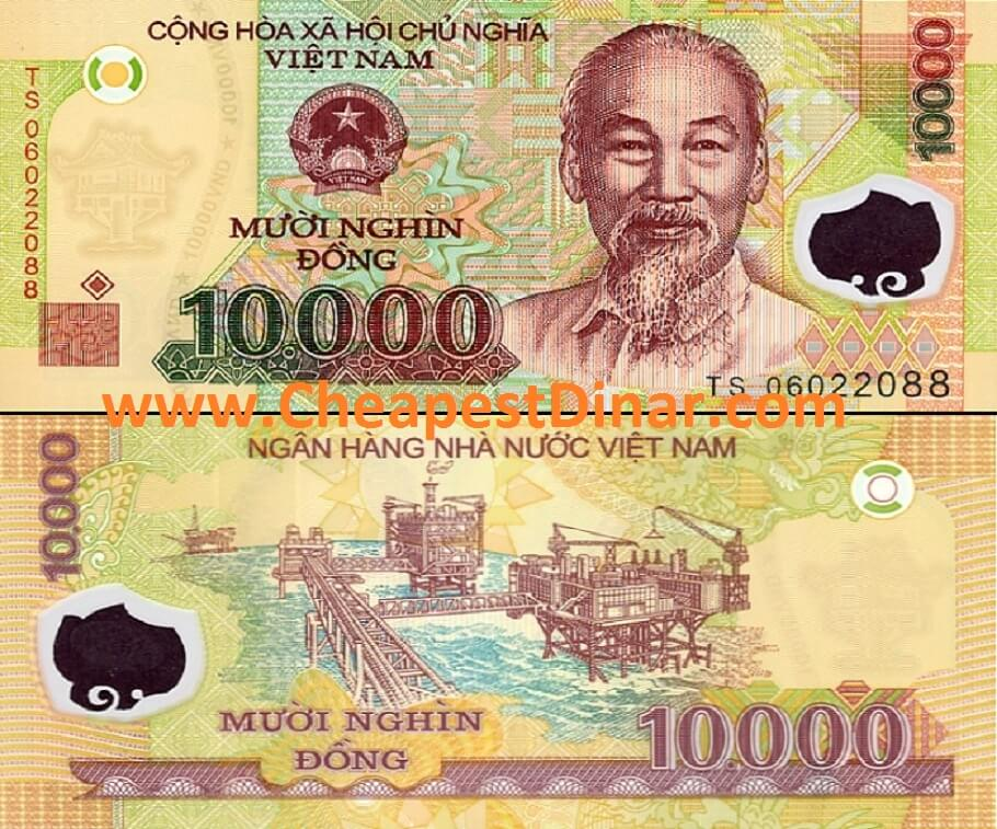 10 000 Vietnam Dong Circulated