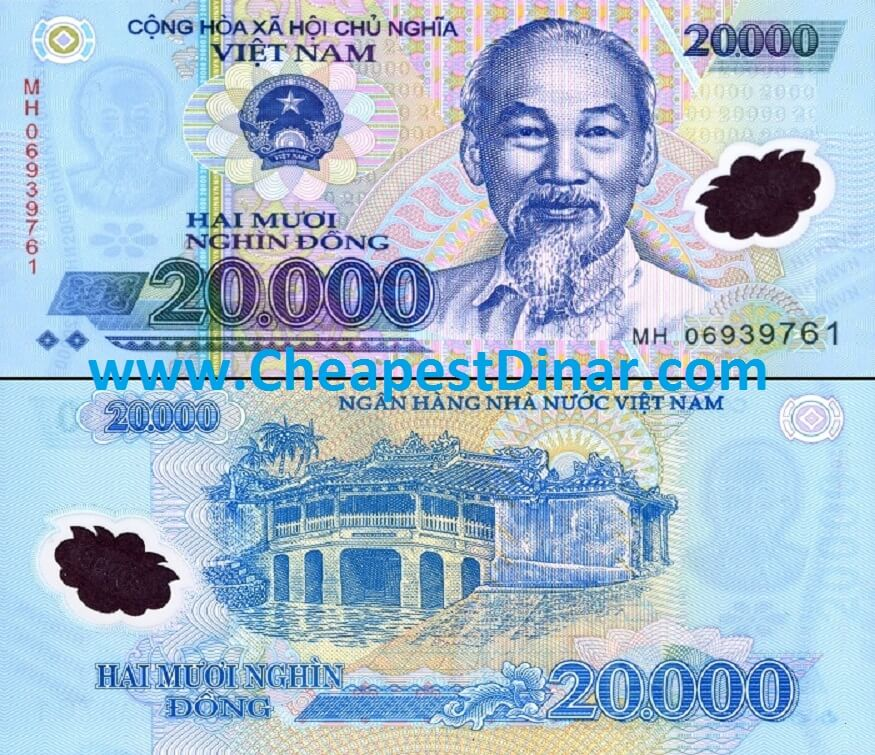 20 000 Vietnam Dong Circulated