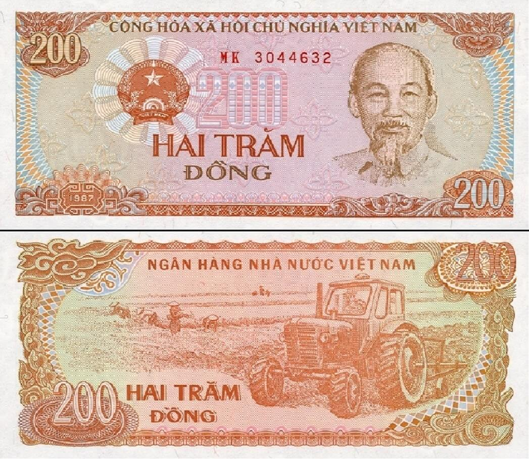 200 Vietnam Dong - Circulated