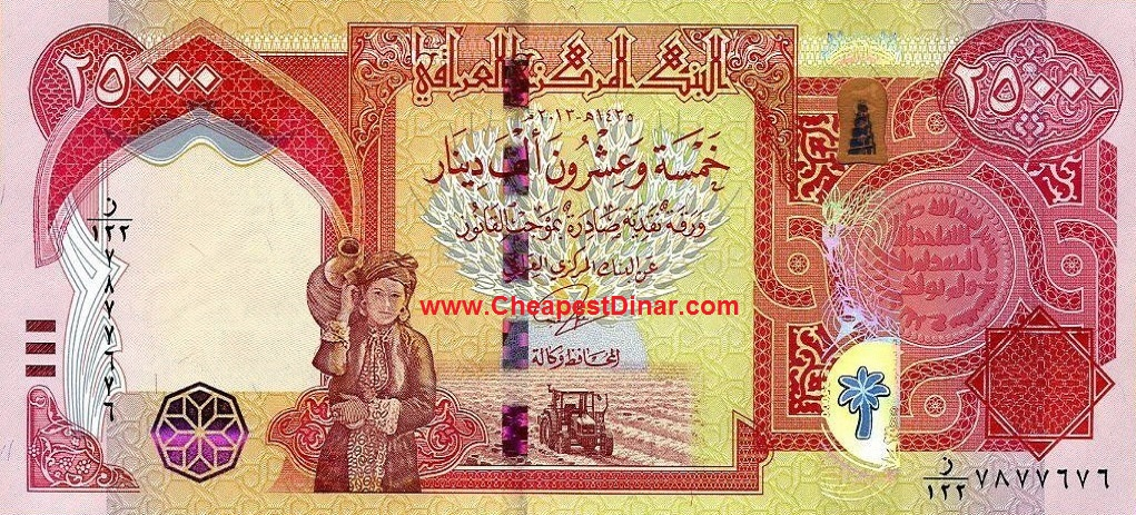 25 000 Iraqi Dinar Banknote Important Message Prices Are Being Updated The Price Curly Shown Is Not You Will Pay