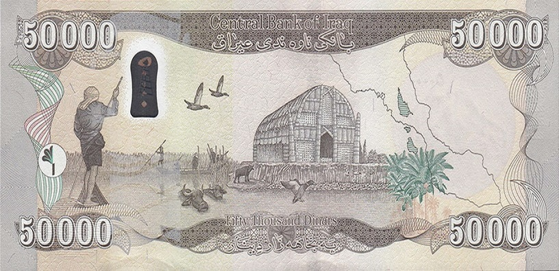 The Dinar Was Introduced Into Circulation In 1932 By Replacing Indian Ru Which Had Been Official Currency Since British Occupation Of