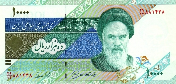10,000 Iranian Rial