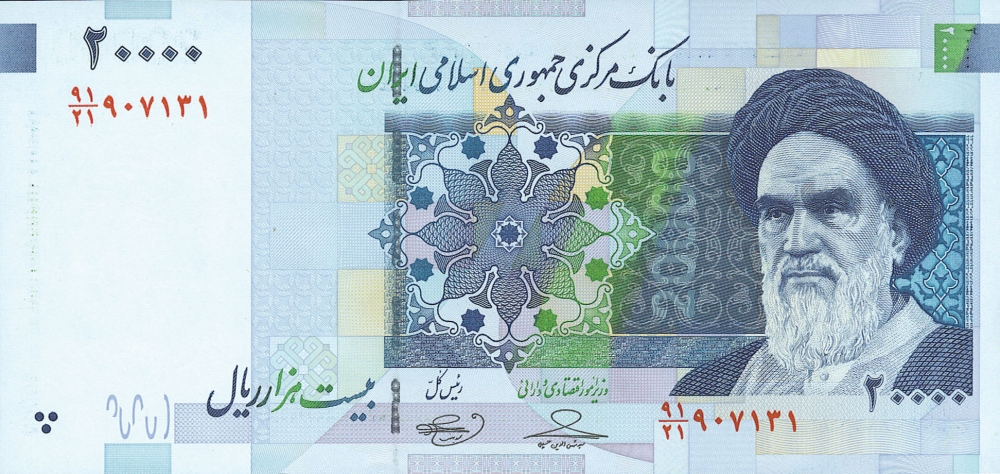 20,000 Iranian Rial
