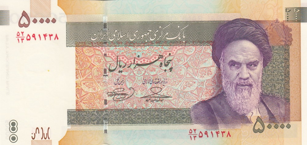50,000 Iranian Rial